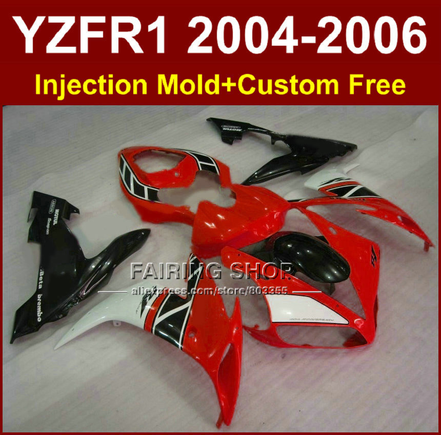 Customize free motorcycle Injection factory fairings for YAMAHA R1 2004 2005 2006 YZFR1 YZF1000 04 05 06 red black fairing kits full set 3pcs motorcycle new black gold 320mm 220mm front rear brake discs rotors rotor for yamaha yzf r1 2004 2005 2006 04 06