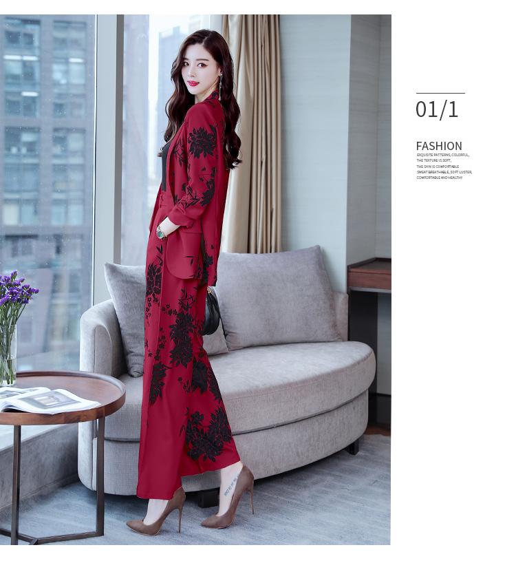 YASUGUOJI New 2019 Spring Fashion Floral Print Pants Suits Elegant Woman Wide-leg Trouser Suits Set 2 Pieces Pantsuit Women 34