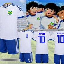 cos капитан Tsubasa футболка+ шорты Джерси футбольный костюм форма быстросохнущая ткань ребенок взрослый размер косплей костюм