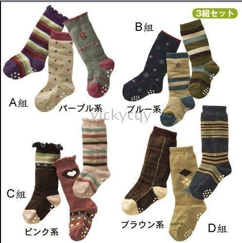NEW Baby sock booties stockings boys socks tights baby anti-slip shoes socks--QY557 - -