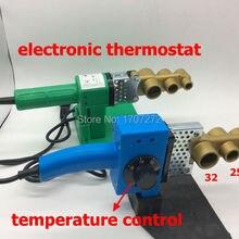 Температура контрольировал PPR сварочный аппарат, Машинка для сварки пластиковых труб AC 220V 600W 20-32 мм