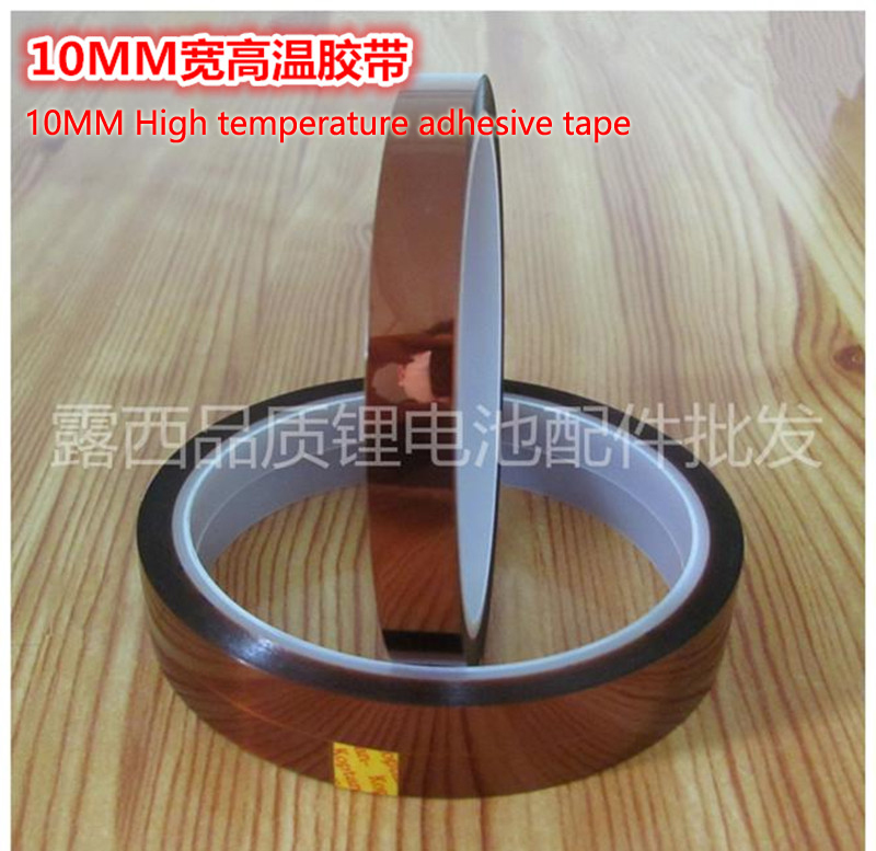 Купить с кэшбэком 10set/lot 16650 lithium battery 4.2V dual MOS protection plate continuous working current 4A 1 protection plate