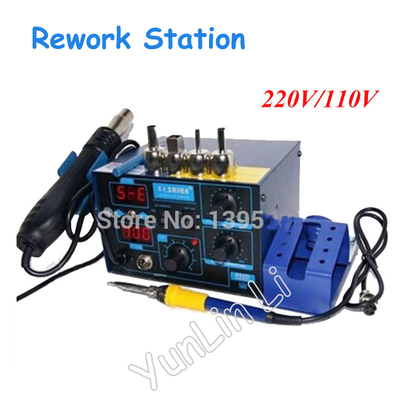 New Arrival 220V/110V Rework Station Hot Air Gun Soldering Station saike 952D soldering station saike 852d rework station soldering iron hot air rework station hot air gun 2in1 with holder and gift e
