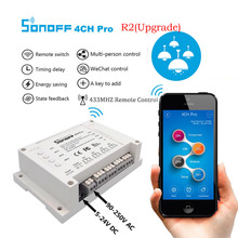 Sonoff 4CH Pro R2 Smart Home Wifi Light Switch 4 Gang Smart