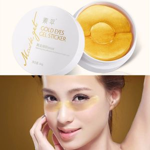 Gold Aquagel Collagen Eye Patches for Dark Circles Face Care Eye Mask