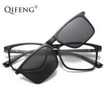 QIFENG Optical Eyeglasses Frame Men Women With Magnets Polarized Clip On Sunglasses Myopia Eye Glasses Spectacle QF070