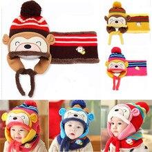 Зимняя теплая шапка с ушками для маленьких мальчиков и девочек, Bebe, шапка вязанная, детская зимняя шапка с обезьянкой, детский головной убор