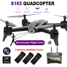 цена на In Stock S165 RC Drone Optical Flow 1080P HD Dual Camera Real Time Aerial Video RC Quadcopter Aircraft Positioning RTF Toys
