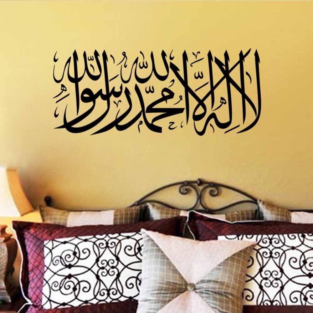 Renkli oturma gruplari 5 quotes -  Amp Islamic Wall Sticker Home Decor Muslim Mural Art Wall Decals Allah Arabic Quotes Wedding