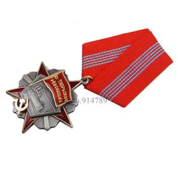 USSR SOVIET RUSSIAN ORDER OF OCTOBER REVOLUTION MEDAL - 36317 - DISCOUNT ITEM  11% OFF All Category
