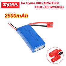 Free shipping! 7.4V 2500mAh 25C Lipo Battery For RC Quadcopter Syma X8HC X8HW X8HG X8C X8W X8G professional syma rc helicopter x8hg x8hw x8hc 2 4g remote control drones with hd camera quadcopter syma x8c x8w x8g upgrade