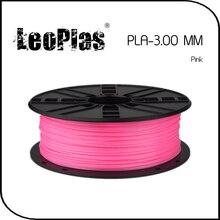 Worldwide Fast Express Within 7 Days Direct Manufacturer 3D Printer Material 1 kg 2.2 lb 3mm Pink PLA Filament