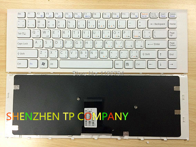 Brand New laptop keyboard For SONY VPC-EA VPC EA VPCEA  White  WITH Frame AR Arabic version