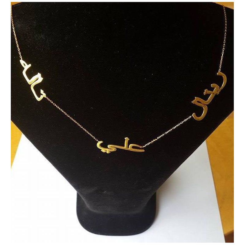 Three arabic name necklace personalised custom jewelery gift for mum graduation day Gift