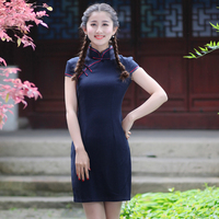 Navy Blue Traditional Chinese Women Short Qipao Dress Summer Cotton Linen Cheongsam Elegant Slim Dresses S