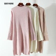 Seeyhere свитер платье Перл бисера расклешенными рукавами платье Половина Высокий воротник вязаное платье