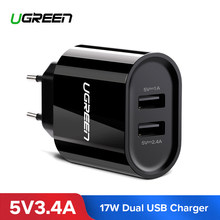 Ugreen USB Charger 3.4A 17W for iPhone 8 X 7 6 iPad Smart USB Wall Charger for Samsung Galaxy S9 LG G5 Dual Mobile Phone Charger(China)