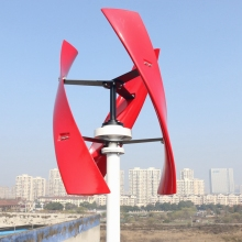New 400W Wind Turbine Power Generator 3-Blades Red Vertical Maglev Brushless Windmill Free Controller for Home Streetlights