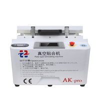 2 in 1 Automatic Vacuum Laminating Machine Bubble Remover Machine Built in Pump and Air Compressor For Phone Screen Repair