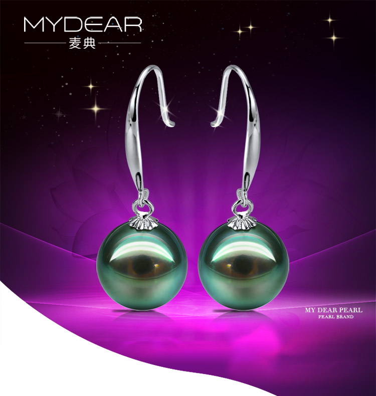 gold tahitian pearl earrings jewelry 11