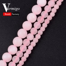 Free Shipping 4-12mm Dull Polishe Matte Rose Pink Quartz Beads Natural Stone Loose Spacer For Jewelry Making Diy 15Perles