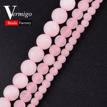 Atacado 4-12mm maçante polishe fosco rosa rosa contas de quartzo natural pedra solta espaçador grânulos para fazer jóias diy 15