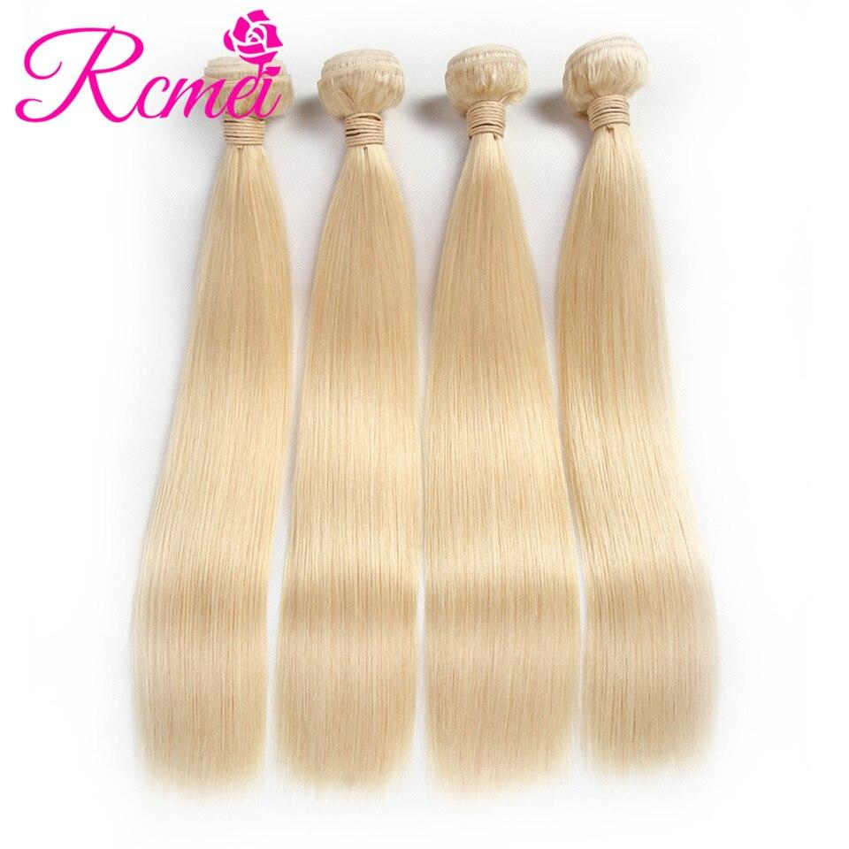 Перуанский #613 Цвет прямые человеческих волос Связки с уха до уха кружева фронтальной 4 Связки со светлыми фронтальные Rcmei не Волосы remy