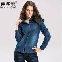 New Arrival Fashion Autumn Long Sleeves Single Breasted Vintage Color Blocking Jeans Demin Trending Blouse Women