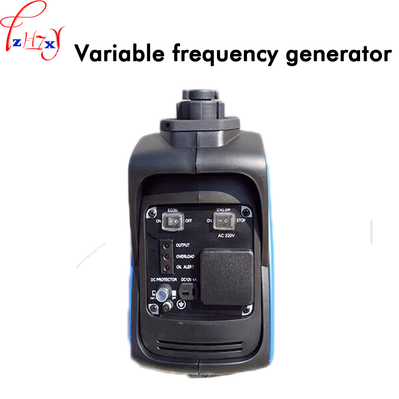 Small household digital frequency conversion generators 800W portable gasoline generator 220V 2.1L 1PC