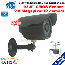 Promotion home security cctv camera 2.0MP high definition 1080p cctv bullet outdoor ip cam security outdoor CMOS ip camera kit