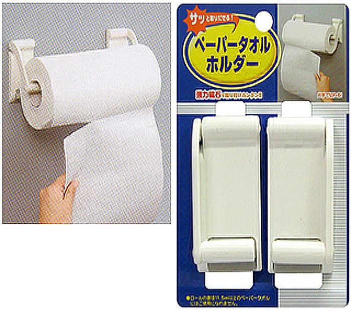 Magnetic Towel Rack for Refrigerator Adjustable Kitchen Paper Holder Bathroom Tissue Home Accessories
