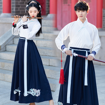 Hanfu Women TraditionalChinese OrientalCostumes Men Qing Dynasty Costume Folk Dance Clothing Ancient Stage Outfit DNV11621