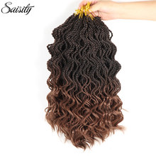 "Saisity 14"" 30 strands/pack crochet hair extensions senegalese twist braiding hair ends curly crochet hair jumbo african style(China)"