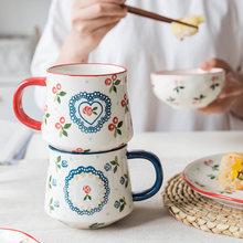 Large Achetez Ceramic Coffee Des Mugs Promotion 6v7Ygybf