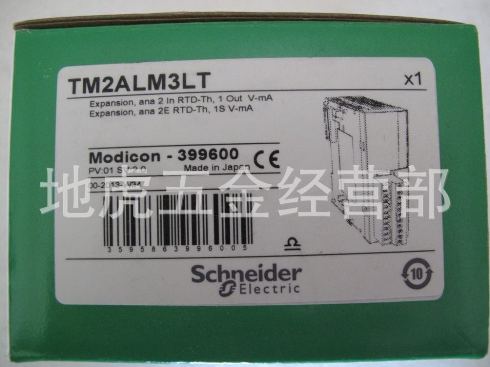 NEW PLC Analog Expansion Module Thermocouple 2 Input TM2ALM3LT