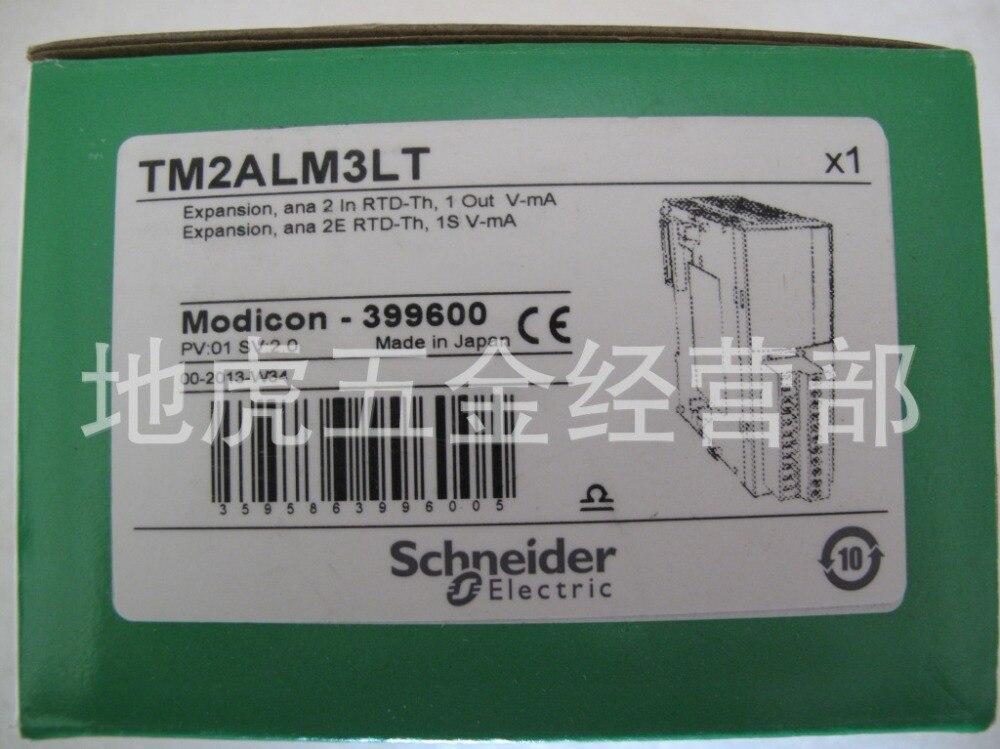 Schneider PLC analog expansion module thermocouple 2 input TM2ALM3LT