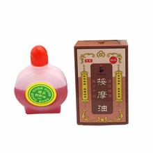1pieces//lot Wholesale Traditional Acupuncture Massage Tool Guasha Oil 50ml/piece Scrapping/Skinscraping/gua sha therapy