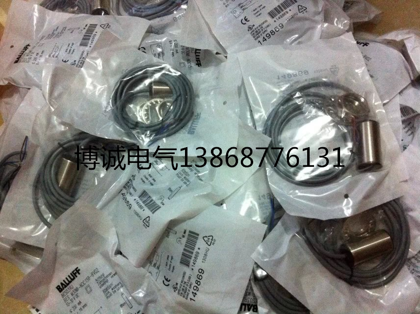 New original 516-300-S164-S4-D Warranty For Two Year new original ii0309 warranty for two year