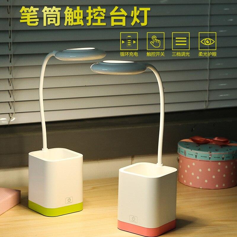 Туда Бесплатная доставка 9x20 см многоцветной дополнительно Мода сенсорный затемнения настольная лампа с держателем ручки современные Стил... ...