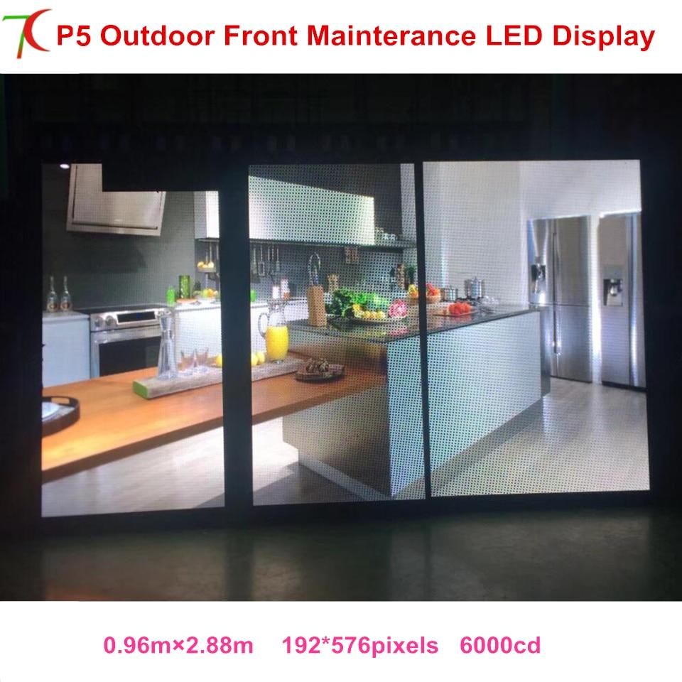 Front Mainterance P5 Outdoor Waterproof Metal Equipment Cabinet Display Advertisement Screen