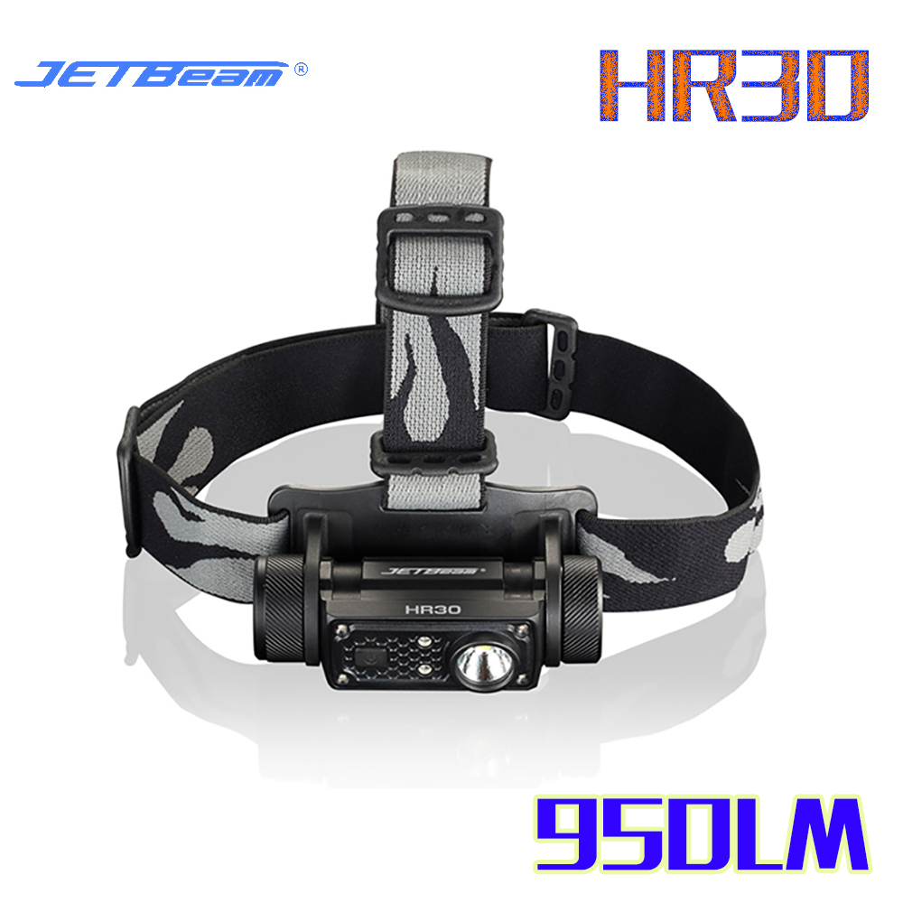 Newest Original JETBeam HR30 USB Type C Fast charging Headlamp SST40 N5 LED with 1*18650 2600mah Li-ion battery 杰特明 jetbeam sf r28 1500lm 京东专供 高亮长续航户外强光手电筒 usb充电 18650电池