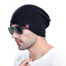 Fashion Winter Hats For Men Beanies Caps Cardigan Thick Outdoor Warm Hat Males Skullies Hiphop Cap Touca Gorro * casquette homme