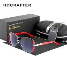 HDCRAFTER 2017 Luxury brand Women Sunglasses New elegant glasses anteojos de sol mujer Sunglasses for Female oculos de sol