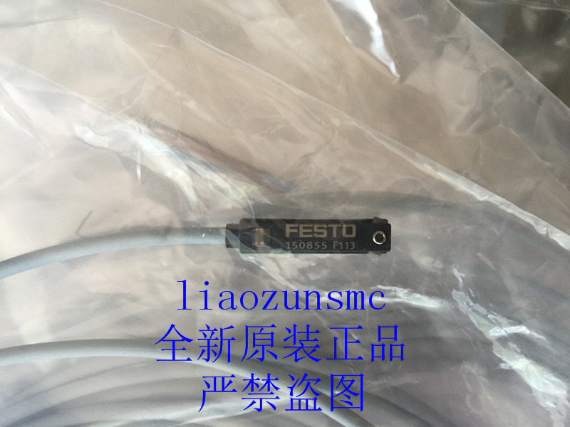 ONE NEW FESTO magnetic switch SME-8-S-LED-24