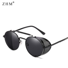 Steampunk Goggles Retro Sunglasses Men Punk Round Sunglasses Women Bra