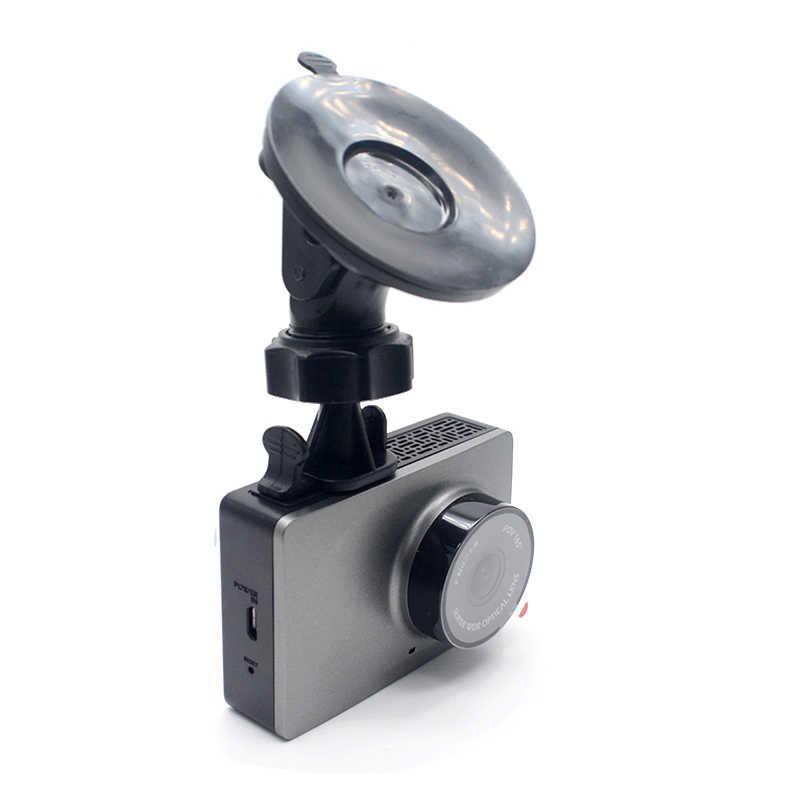 ل الأصلي Xiaomi يي Dvr الالتصاق قوس حقيقية مصاصة ل يي داش كاميرا 2 قطعة جهاز تسجيل فيديو رقمي للسيارات حامل كاميرا من XIAOMI يي