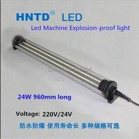 뜨거운 판매 hntd TD-12 24 w 960mm 긴 ip67 24 v/220 v led cnc 공작 기계 방폭 램프 연삭 기계 공구 빛