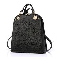 Высокое качество рюкзак женщины 2017 тиснением мода черный марка back pack мешок школы для подростков девочек mochila de la mujer