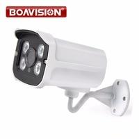 2MP IP Camera Outdoor 1080P Waterproof IP66 Network 2 0MP 1920 1080 4 Array LED Night