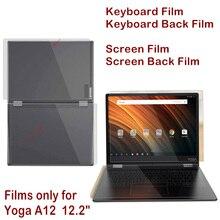 Ganze Schutzfolie Für Lenovo Yoga A12 12,2 Zoll Tablet PC Bildschirm Film/Laptop-bildschirm Zurück Tastatur Abdeckung Film